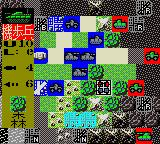 Daisenryaku G Game Gear Pointing a howitzer at its target.