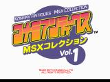 Konami Antiques: MSX Collection Vol. 1 PlayStation Title screen