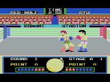 Konami Antiques: MSX Collection Vol. 1 PlayStation Konami's Boxing: gameplay