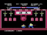 Konami Antiques: MSX Collection Vol. 1 PlayStation Yie Ar Kung-Fu: gameplay
