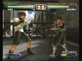 Bloody Roar: Primal Fury GameCube Begin a new fight