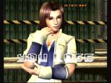 Bloody Roar: Primal Fury GameCube A less than successful fight