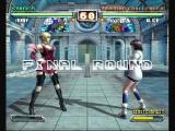 Bloody Roar: Primal Fury GameCube Beginning the tie breaking round of a fight