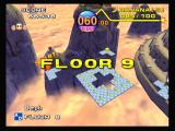 Super Monkey Ball GameCube A preview of the upcoming floor