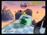 Super Monkey Ball GameCube Collect enough bananas for a bonus life