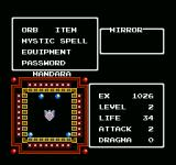 Flying Warriors NES Your character's subscreen