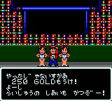 Head Buster Game Gear As a trophy, you win grid girls and 250 gold.