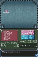 Castlevania: Portrait of Ruin Nintendo DS Menu