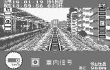 Densha de Go! WonderSwan Chugging through a town.