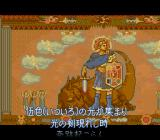 Fire Emblem: Monshō no Nazo SNES Dragon slayer