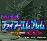 Fire Emblem: Monshō no Nazo SNES Title screen