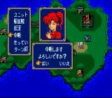 Fire Emblem: Monshō no Nazo SNES Save option