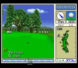 True Golf Classics: Pebble Beach Golf Links SNES The score for hole 1
