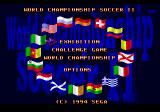 World Championship Soccer II Genesis Main menu