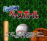MLBPA Baseball SNES Title screen (Japanese release)