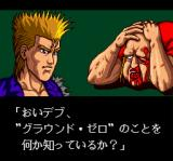 The Combatribes SNES The Japanese cutscenes are a bit more graphic.