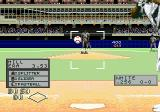 World Series Baseball Genesis Pitching; you can change the pitch, speed, and location