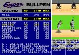World Series Baseball Genesis Bullpen; getting the relievers warmed up