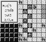 Super Robot Taisen Game Boy The main command menu