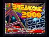 Breakout 2000 Jaguar Title Screen