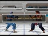 Virtua Fighter 4: Evolution PlayStation 2 There's also a tutorial mode which teaches you beginner and advanced fighting moves.