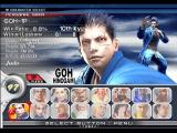 Virtua Fighter 4: Evolution PlayStation 2 Here's one of the newcomers to the series: Goh Hinogami.