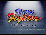 Virtua Fighter 4: Evolution PlayStation 2 As a bonus, you get Virtua Fighter 10th Anniversary, a retooled version of the very first game.