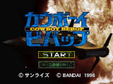 Cowboy Bebop PlayStation Well... let's do this