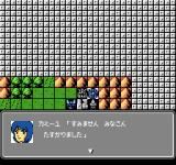 Dai-2-ji Super Robot Taisen NES The enemies are gone and Kamiyu is rescued.