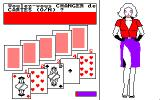 Strip Poker Amstrad CPC Do you want to change a card?...