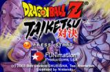 Dragon Ball Z: Taiketsu Game Boy Advance Title screen.