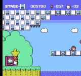 Hello Kitty World NES Reached the exit.