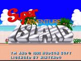 Super Adventure Island SNES Title screen