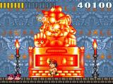 Super Adventure Island SNES This boss is history