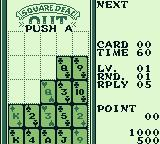 Square Deal Game Boy The game is over, there is a penalty for each of the remaining cards.