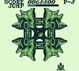 Aerostar Game Boy Another big boss
