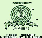 Looney Tunes Game Boy Title screen (Japan)