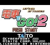 Densha de Go! 2 Game Boy Color Title scree with copyright notice