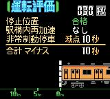 Densha de Go! 2 Game Boy Color Almost perfect stop at the platform