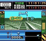 Densha de Go! Game Boy Color A great stop!