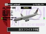 Jet de GO! PlayStation Medium difficulty: Boeing 767-300