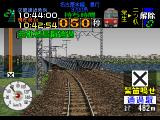 Densha de Go! Nagoya Railroad PlayStation Crossing a river.
