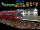 Densha de Go! Nagoya Railroad PlayStation After a stop there will be a replay, showing how well you did.