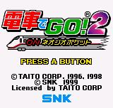 Densha de Go! 2 Neo Geo Pocket Color Title screen