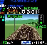 Densha de Go! 2 Neo Geo Pocket Color We will pass a station in 1195 m without stopping.