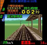 Densha de Go! 2 Neo Geo Pocket Color Arriving late and missing the stop...