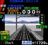 Densha de Go! 2 Neo Geo Pocket Color Off we go!