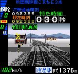 Densha de Go! 2 Neo Geo Pocket Color Going through a winter landscape.