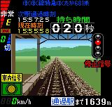 Densha de Go! 2 Neo Geo Pocket Color Starting point of another line