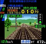 Densha de Go! 2 Neo Geo Pocket Color Lush and green Japanese landscape